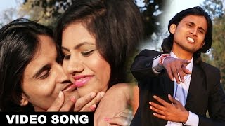 HD Dekh Lijo Ek Bar Tu - देख लिजो एक बार तू नजर से  - Sonu Raj - Latest Bhojpuri Songs 2017