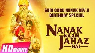 Shri Guru Nanak Dev Ji | Nanak Naam Jahaz Hai (Full Movie) | New Punjabi Movies 2017