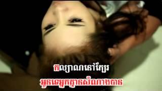 Sunday VCD Vol 135 - Pel Oun Mean Thmey Sonya Kom Yom Ban Te - Angie