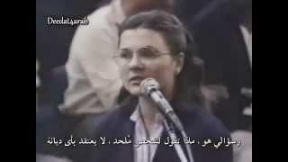 أروع فيديو لملحدة تحاور الشيخ أحمد ديدات