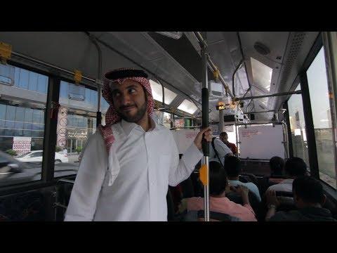 Xxx Mp4 Q Adventures Qatar S Public Bus System 3gp Sex