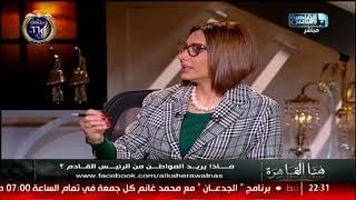 ا.محمود مسلم يستعرض الأولوليات والتحديات التى ستواجه رئيس مصر القادم