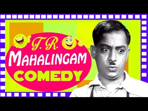 TR Mahalingam Comedy | Naam Iruvar | Tamil Movie Comedy | Part 1 | Jayalakshmi | Kamala Kumari