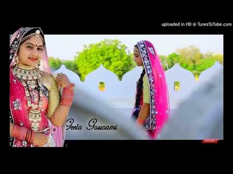 Xxx Mp4 Geeta Goswami 3gp Sex