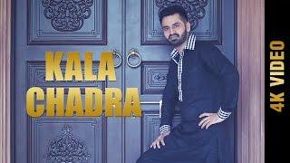 New Punjabi Song - KALA CHADRA || JASBIR SRAN || New Punjabi Songs 2016
