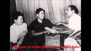 Mohd. Rafi - Chhalia Babu (1967) - 'tere pyaar ne mujhe gham diya'