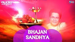 Top 10 Anup Jalota Bhajans I Hindi Bhakti Songs I Aise Lagi Lagan |I Main Nahin Makhan Khayo