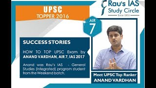 Toppers Talk by Anand Vardhan, AIR 7, IAS 2016