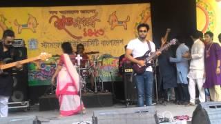 pohela baishakh concert 2016 at #stamford #with lalon