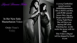 Yazmine's Solo Masturbation Video