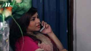 Bangla Natok - Akasher Opare Akash l Episode 29 l Shomi, Jenny, Asad, Sahed l Drama & Telefilm