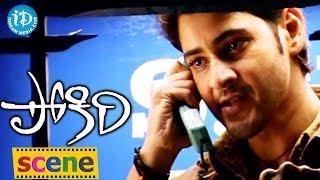 Pokiri Movie Scenes || Rowdies Misbehaves with Ileana || Mahesh Babu, Ashish Vidyarthi