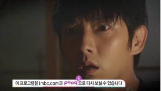 [HOT] 투윅스 4회 예고 - 20130815 목요일 방송