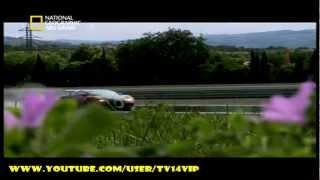سيارة بوغاتي الخارقة Bugatti super car