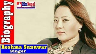 Reshma Sunuwar - Singer, Biography, Songs, Video, Music