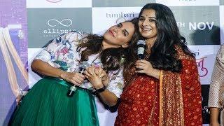Vidya Balan has us in splits at Tumhari Sulu Trailer Launch   Video