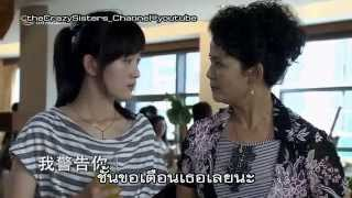 My Daughter  [Thai_Sub]  EP.01