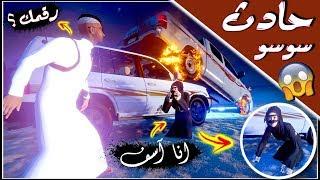 فيلم : سوسو صدمت الجيب وجابت العيد ( مغازلة ) 🤣💔 | # 2 | مسلسل عائلة الدشارة