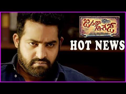 Janatha Garage Hot News -  Latest Updates  || Jr Ntr | Mohanlal | Samantha | Nithya Menon