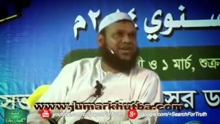 সুসন্তানের একটি বিশেষ বৈশিষ্ট্য দেখুন ___Seikh Abdur Razzak Bin Yousuf.