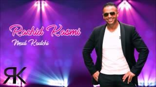 Rachid Kasmi -  Moul Koutchi Avec Moale ( Live Album ) / 2017