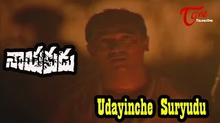 Udayinchu Sureedu Song | Nayakudu Movie Songs | Kamal Haasan | Saranya