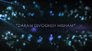 Kamran & Hooman - Daram Divooneh Misham SNEAK PREVIEW