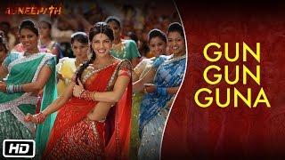 Gun Gun Guna - Agneepath - The Official Song