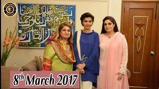 Good Morning Pakistan - 8th March 2017 - ARY Digital - Top Pakistani show