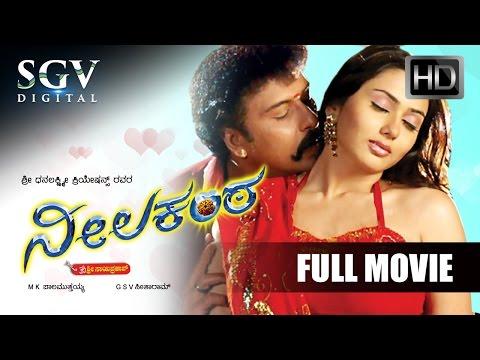 Xxx Mp4 Kannada Movies Full Neelakanta Kannada Full Movie Ravichandran Namitha 3gp Sex