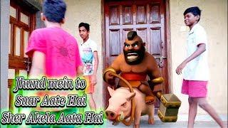 Bhai jara kam fek ( bhai dosti kings masti time )