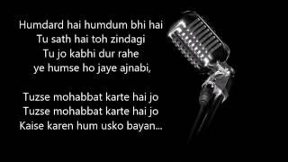Baatein Ye Kabhi Na  Karaoke With Lyrics Khamoshiyan By Shahzad Malik