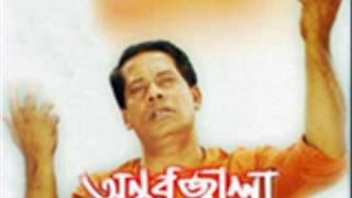 bangla new song Amar mon manena