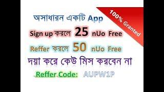 দারুন অ্যাপ   NUOCoin sign up get 25 nuo and per reffer 50 nuo   Airdrop 2018  BDtech24