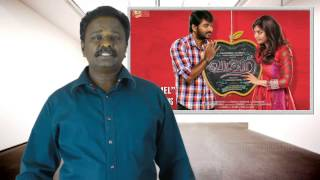 Vadacurry Movie Review | Jai, Swati Reddy, RJ Balaji, Sunny Leone | Tamil Talkies