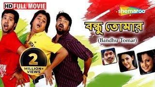 Bandhu Tomar (HD) - Superhit Bengali Movie - Sabyasachi - Babu Shan - Priya - Megha Ghosh