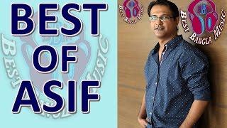 O Pashani by Asif (Albulm - Tumi Shuki Hou) Best of Asif