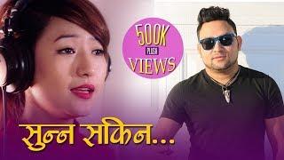 Sunna Sakina  -Latest Song By  Melina Rai || Lyrics Video -2017/2073