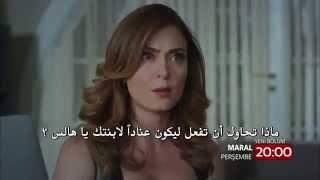 مسلسل مارال اعلان الحلقة 10 (2) Maral HD