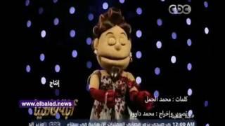 ابلة فاهيتا ومجدي عبدالغني (اغنية من كاس عالم تسعين)