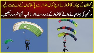 🛑SSG Paratroopers | Pakistan Day Parade 2019 | 23 March Skydiving | 23 March Parade 2019 | Pak Army
