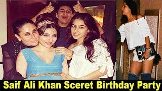 Sara Ali Khan With Soha Ali Khan & Kareena At Saif Ali Khan Birthday Party