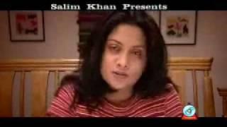 তোমার জন্য -বালাম / Tomar jonne - Balam