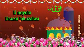 0 327 Xhosa 25 seconds Happy Birthday Greeting Wishes includes Islam Masjid  by  Bandla