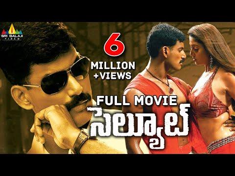 Salute | Telugu Latest Full Movies | Vishal, Nayanthara, Upendra | Sri Balaji Video