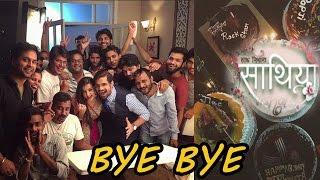 Saath Nibhana Saathiya | 7th September 2016 | Vishal Singh QUITS The Show