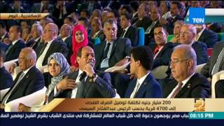 """السيسي استلمت 4700 قرية منهم 12% فقط عندهم صرف صحي  وفي 4 سنوات وصلنا 40% """"ده إنجاز"""""""