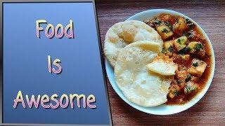 Amazing cooking style at Kolkata Dakshineswar Luchi making