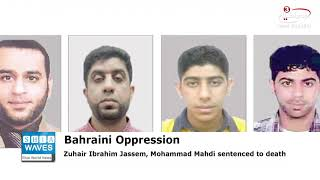 Bahraini Court upholds death sentences against activists