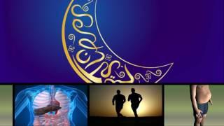 هل تعلم ماذا يحدث لجسمك  إذا أكترث الحركة  بعد العصر في شهر رمضان